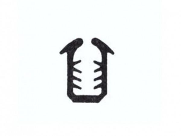 U-Profil Moliara