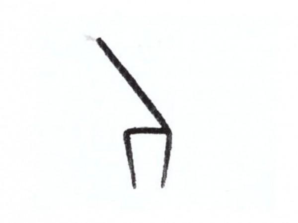 H-Profil Adin
